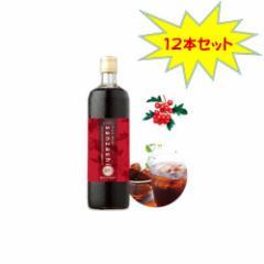 ◆サンザシ/山査子 飲料◆ フルーツハーブ さんざしドリンク 900mL 12本セット 定価36,000円 ⇒ 23,040円