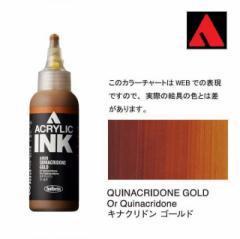 【新商品 10%OFF!】ホルベイン HOLBEIN アクリリックインク 100ml AI920 キナクリドン ゴールド