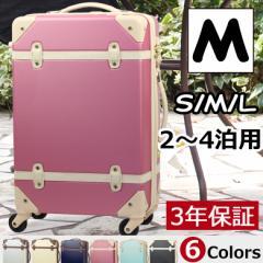 【送料無料・3年保証】キャリーバッグ 機内持ち込み 不可 キャリーケース Mサイズ スーツケース 軽量 かわいい 修学旅行