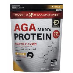 スカルプD AGAメンズプロテイン 大容量 1,200g (カフェオレ味)