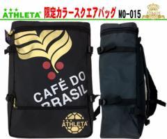 アスレタ ATHLETA 17SS 限定カラー スクエアバック EL-002 MO-015 バッグ リュック サッカー フットサル 倉庫在庫
