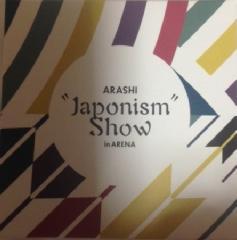 嵐 ・2016 Japonism Show Arena Tour ・【コースター・セット】・ ☆・ 先行発売グッズ・ 最新コンサート会場販売グッズ