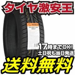 195/45R16 新品サマータイヤ HAIDA HD921