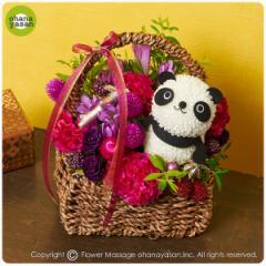 『秋の花パンダ♪』/ポイント10%/パンダのフラワーアレンジメント/敬老の日/お誕生日のプレゼント