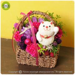 『花の招き猫・秋★』/ポイント10%/招き猫のフラワーアレンジメント/敬老の日/お誕生日のプレゼント