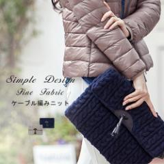ケーブル編み ニット クラッチバッグ フリンジ付き 二つ折り シンプル 2色 01ba7042