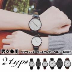 男女兼用 腕時計 ウォッチ ビッグフェイス 存在感 ボリューム サイズ調整可能 ギフト