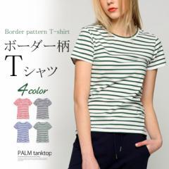ボーダー柄 Tシャツ トップス Uネック カジュアル11tt4323