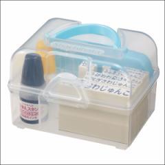 シャチハタ おなまえスタンプ入学準備BOX (メールオーダー式) GAS-A/MO■シャチハタ おなまえ スタンプ 入学準備 オーダー