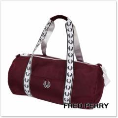 【セール 25%OFF!】FRED PERRY フレッドペリー メンズバレル ボストンバッグ L2208 / TRACK BARREL BAG ボルドー