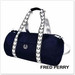 【セール 25%OFF!】FRED PERRY フレッドペリー メンズバレル ボストンバッグ L2208 / TRACK BARREL BAG ネイビー