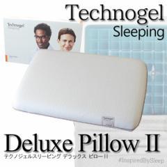 最安値に挑戦! テクノジェルピロー デラックスモデル テクノジェル 枕