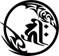 カッティングステッカー 車 バイク ヘルメット カッコイイ【キリーク/千手観世音菩薩/子 (ねずみ) 干支梵字 ・7-2】【メール便】