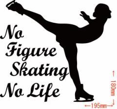 カッティングステッカー 車 オシャレ カスタム 目立つ【No Figure Skating No Life (フィギュアスケート)・ 10(SP)】【メール便】