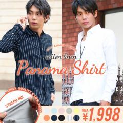 リネンシャツ 長袖 7分袖 メンズ カジュアルシャツ カラーシャツ hit_d mf_min メール便対応 夏 夏服 送料無料