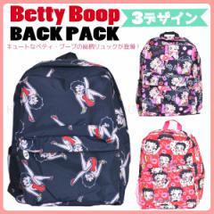 BettyBoop バッグパック リュックサック ベティブープ ベティちゃん キャラクター グッズ リュック 生活雑貨 ファッション 通学 通勤 =┃