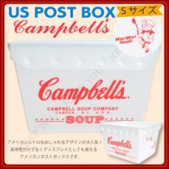 U.S.ポストボックス(Sサイズ) キャンベルスープ Campbells アメリカン雑貨【工具 道具箱 収納 小物入 インテリア雑貨 おもちゃ箱】=┃