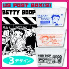 U.S.ポストボックス(Sサイズ)ベティブープ BETTY BOOP ベティちゃん アメリカン雑貨 小物入れ インテリア 収納 おもちゃ箱 工具箱 =┃