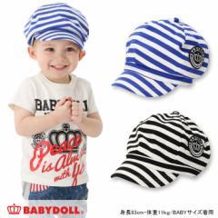 SALE50%OFF アウトレット ボーダーキャスケット 帽子 雑貨 ベビーサイズ キッズ 子供用 ベビードール 子供服-9099