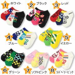 NEW スニーカーソックスセット/3足セット 雑貨 靴下 レッグウェア ベビーサイズ ベビードール BABYDOLL 子供服 子供用-9370(v30)