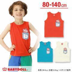 SS_SALE50%OFF 通販限定 ポケットタンクトップ ベビーサイズ キッズ ベビードール 子供服-9519K