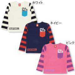 9/6NEW♪親子ペア★ポケットロンT-ベビーサイズ キッズ ベビードール 子供服-9896K【150cmあり】