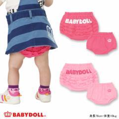 1/30NEW♪フリル付きブルマ/おむつカバー-雑貨ベビーサイズ 新生児 ベビードール 子供服-9089