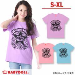 SS_SALE50%OFF 親子ペア STARメッセージ Tシャツ 大人 男女兼用 レディース メンズ ベビードール BABYDOLL-8987A【XLあり】