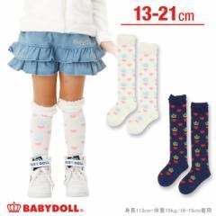 1/19一部再販 NEW ニーハイソックス-ベビーサイズ キッズ 靴下 ベビードール 子供服-9675