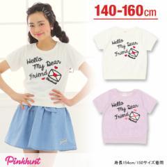 WEB限定 SALE20%OFF PINKHUNT チュール重ね Tシャツ-キッズ ジュニア ガールズ ベビードール 子供服-9257K