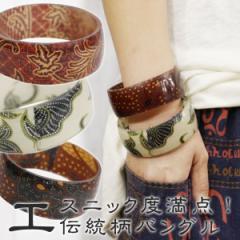 ( エスニック アジアン アクセ ブレス バティック 伝統 腕輪 )バティック柄バングル