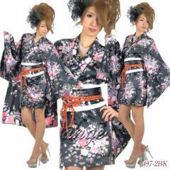 CPD1406-001/キャバドレス/花魁ショートドレス