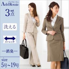 スーツ レディース 洗える オフィス 就活 就職活動 テーラード スカート パンツ 七分袖 大きいサイズ セット 入園 j5007