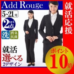 【就活応援・ポイント10倍】家庭で洗える2点セットスーツ(j5032-5038-recruit)[5号〜〜21号ABR] スカート リクルート 就活 大きいサイズ