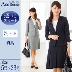スーツ レディース 洗える 消臭・抗菌機能 オフィス 就職活動 七分袖 大きいサイズ   UVカット  j5004-5067