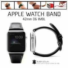 Apple Watch 42mm SERIES 1 2 3対応 レザーバンド SD6601AW【6019】 SLG Design D6 IMBL ブラック ロア・インターナショナル