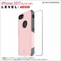 iPhone 8/ iPhone 7 ハードケース BLAA74G【9765】液晶ガラスフィルムセット 衝撃吸収ケース グリップ 二重構造 ピンク KODAWARI