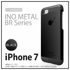 iPhone 8 iPhone 7 ハードケース motomo 【2785】メタルケース INO METAL BR3 BLACK ブラック UI
