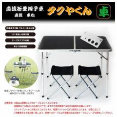 折畳椅子 卓 テーブルセット タクヤくん 【9869】JPN-DC630 直流シリーズ JPN
