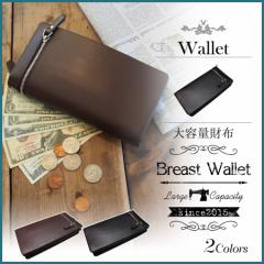 【送料無料】PUレザーメンズ大容量財布兼カードケース 財布 メンズ 革財布 PU革