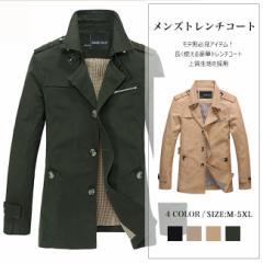 ジャケット メンズ 無地 黒 ブラック ベージュ カーキ 大きいサイズ シングルボタン ライトアウター ショートコート ビジネス