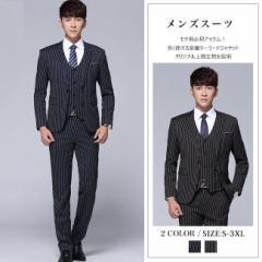 スーツ メンズ メンズスーツ ビジネススーツ スリム セレモニー 紳士服 背広 パーティースーツ 大きい