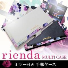 全機種対応【rienda/リエンダ】「スクエアローズブライト」手帳型ケース マルチ 花柄 Xperia