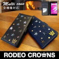 全機種対応 【RODEOCROWNS/ロデオクラウンズ】 「スタースタッズ」 マルチ 手帳型ケース デニム