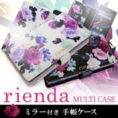 全機種対応【rienda/リエンダ】「全面ローズブライト」 手帳型ケース マルチ 花柄 Xperia Galaxy