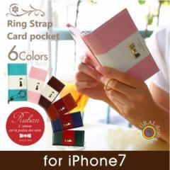 iPhone7 NATURALdesign 「Ruban (6color)」 リボン 手帳型 レザーケース