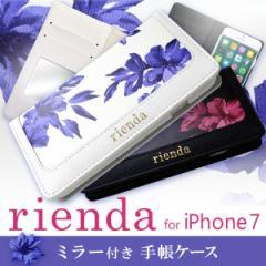 iPhone8 ケース 手帳型 iPhone7 iPhone6s アイフォン レザー カバー 花柄 ブランド rienda リエンダ「フレーム/モノクロフラワー」