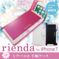 iPhone8 ケース 手帳型 iPhone7 iPhone6s アイフォン レザー カバー 花柄 ブランド ミラー rienda リエンダ「ペールフラワー」