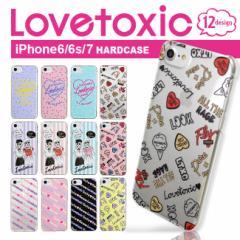 iPhone7 iPhone6s iPhone6 【Lovetoxic/ラブトキシック】 「スマホケース」 ハード ブランド