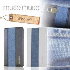 iPhone7 【musemuse/ミューズミューズ】 「line デニム手帳ケース(2color)」 ブランド シンプル